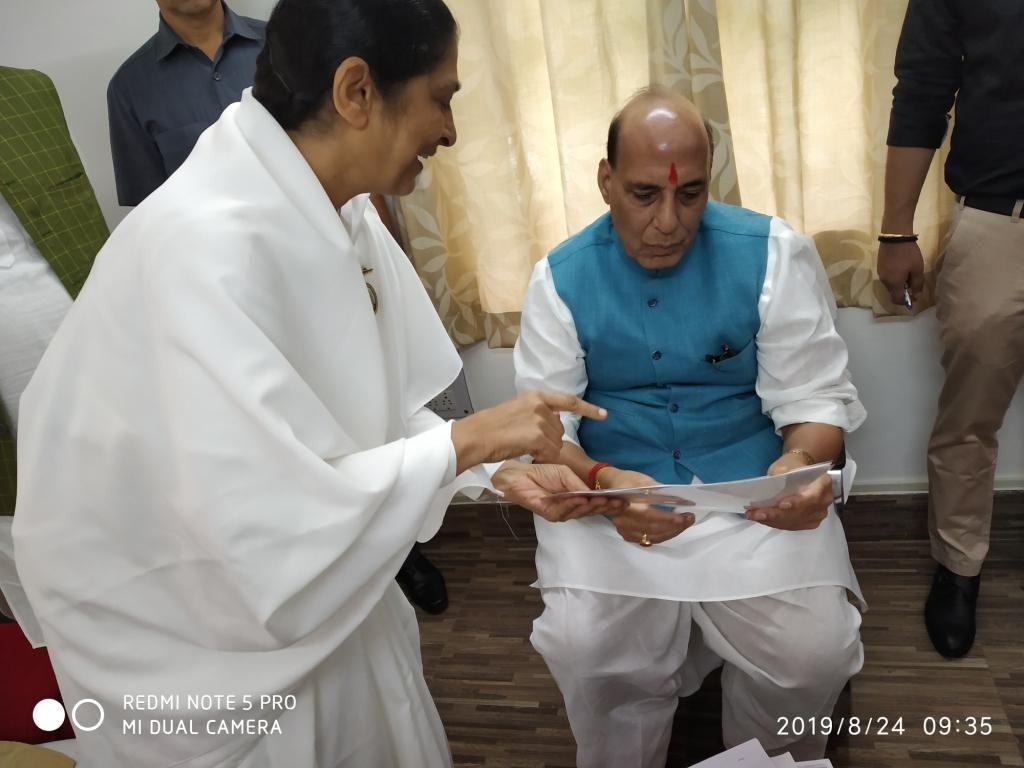 Hon'ble Minister of Defence, Government of India, Shri Rajnath Singh Ji